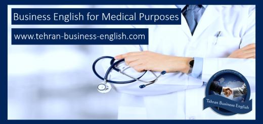 زبان تجاری پزشکی